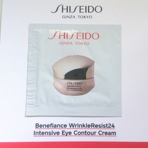 New SHISEIDO Benefiance Eye Contour Cream Sample